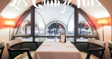 西班牙巴塞隆納美食推薦 Les Quinze Nits 海鮮燉飯名店