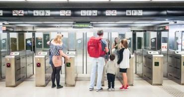 西班牙巴塞隆納市區交通方式介紹 地鐵、公車、觀光巴士、