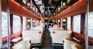 日本福島 FruiTea 福島號水果甜點列車 期間限定東北觀光列車