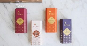 泰國divana香氛品牌 經典護手霜、室內擴香