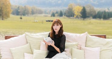 北海道星野 TOMAMU 度假村 夢想中的奢華入住體驗
