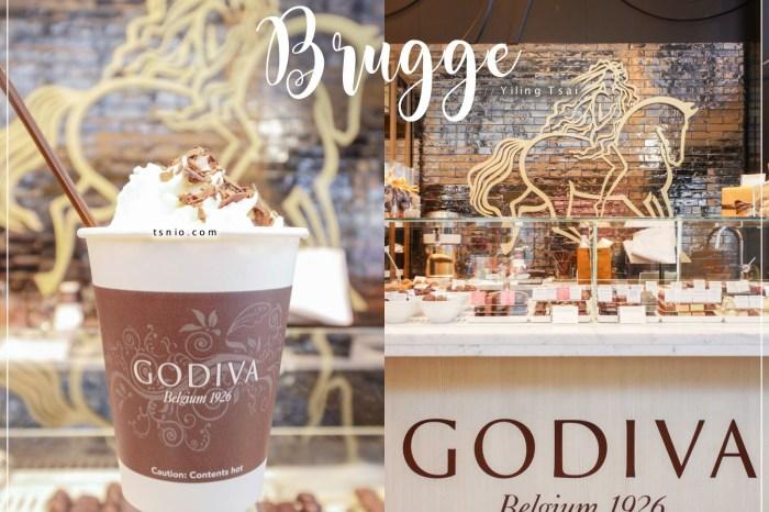 比利時巧克力 Godiva 全球知名巧克力品牌