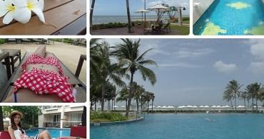 泰國華欣飯店 喜來登華欣度假村 Sheraton Hua Hin Resort & Spa 超美泳池華欣飯店推薦