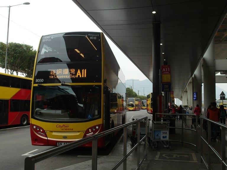 香港機場交通 機場巴士路線搜尋、搭乘資訊 - 蔡小妞依玲