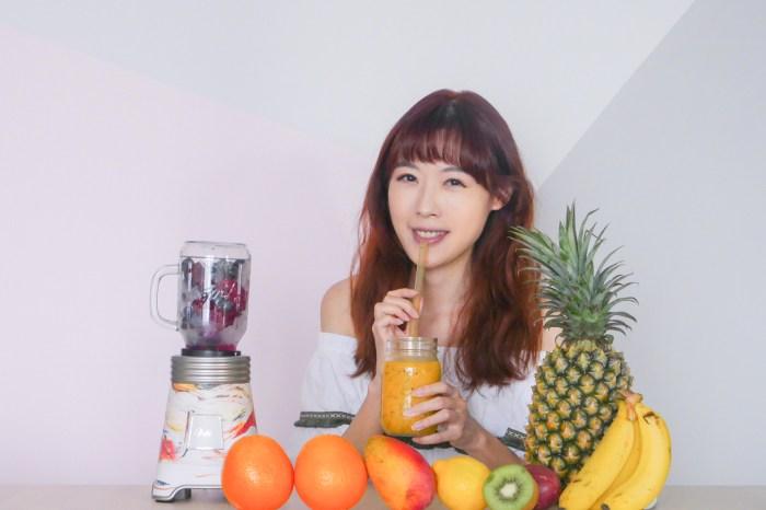 美國 Oster Ball Mason Jar 隨鮮瓶果汁機 台灣獨家新色上市 夏季果汁輕鬆帶著走