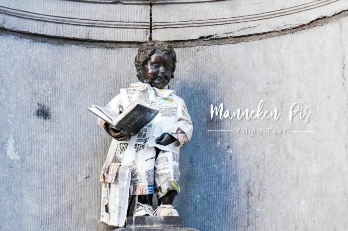 比利時布魯塞爾景點 Manneken Pis 尿尿小童 比利時代表雕像服裝秀