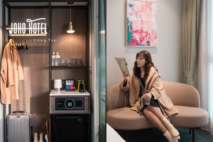 高雄飯店推薦 JOHO HOTEL 高雄火車站質感旅店 免費下午茶調酒暢飲 精緻西式早餐
