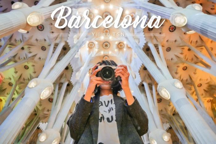 西班牙巴塞隆納景點總整理 初訪巴塞隆納推薦 蔡小妞巴塞隆納景點地圖