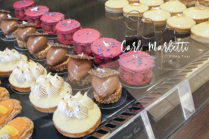 巴黎甜點推薦 Carl Marletti 號稱巴黎第一名檸檬塔