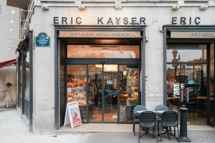 法國巴黎甜點推薦 Maison Eric Kayser 紅遍全世界連鎖麵包店