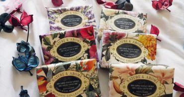 [保養] 義大利Rudy Profumi 米蘭古典花香皂+香氛沐浴露 給自己一整天香香的好心情