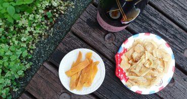 [零食] 7-11 薄切香蕉脆片 愛文芒果乾零食 一口接一口的涮嘴小點心