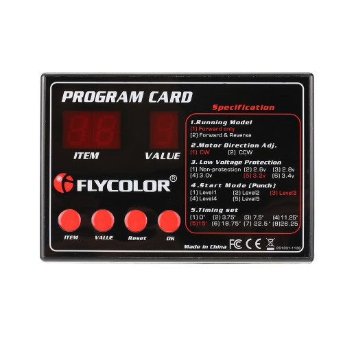 small resolution of flycolor programing card for rc boats esc electronic speed controller