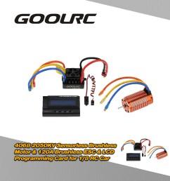 goolrc 4068 2050kv sensorless brushless motor 120a brushless esc with 6v 3a switch mode [ 1000 x 1000 Pixel ]