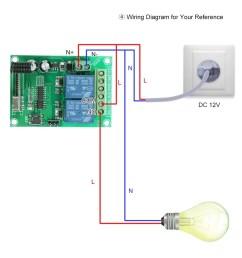 433mhz dc 12v 2ch universal 10a relay wireless remote control switch [ 1000 x 1000 Pixel ]