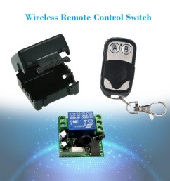 smart home wireless remote control relay receiver transmitter universal switch [ 1000 x 1000 Pixel ]