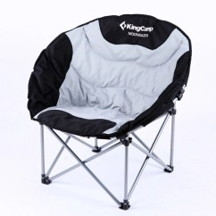 Fishing Chair Bed Reviews Children S High Booster Seat Deluxe Moon Outdoor Portable Folding Beach Aluminum Alloy Recreational Us 70 32 Sales Online Tomtop