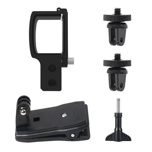 Backpack Clip + Adapter & Long Screw + Camera Holder Kit