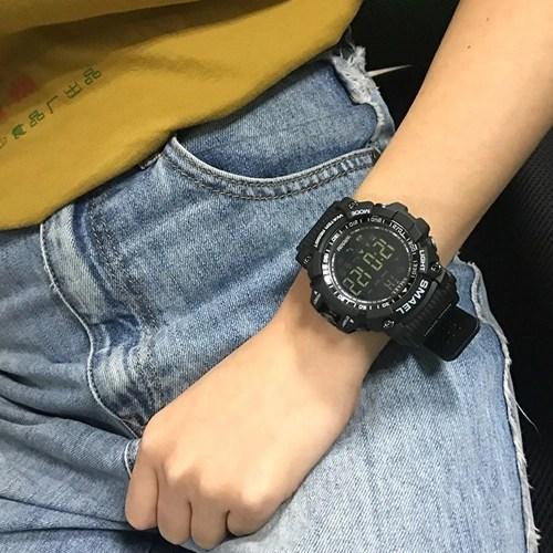 SMAEL 1617 Stylish Sports Watch
