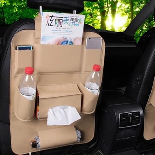 Car Seat Storage Bag Hanging Car Back Child Safety Multifunction Leather Storage Box