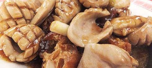 味蕾有所值:新利大雅 福州菜(西門町)