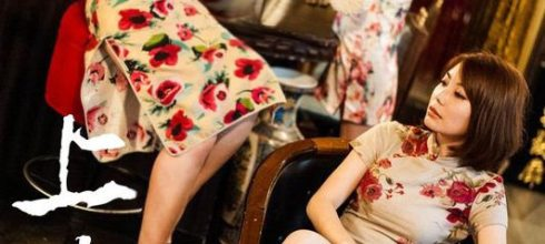 [穿搭?活動] 慾望上海灘之復古旗袍派對