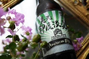 [酒品] 掌門精釀啤酒英雄帖啤酒推薦(德式小麥,美式印度淡愛爾)