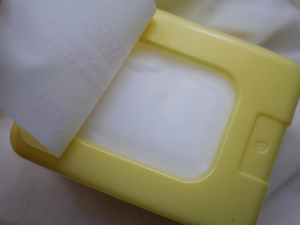 [保養] 高絲CLEARTURN 面膜,CLEARTURN抽取式面膜。日本藥妝必買推薦? - 翱翔的姿態