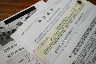[育兒] 台中托育補助申請方法,保母補助申請方式(2020年版本)