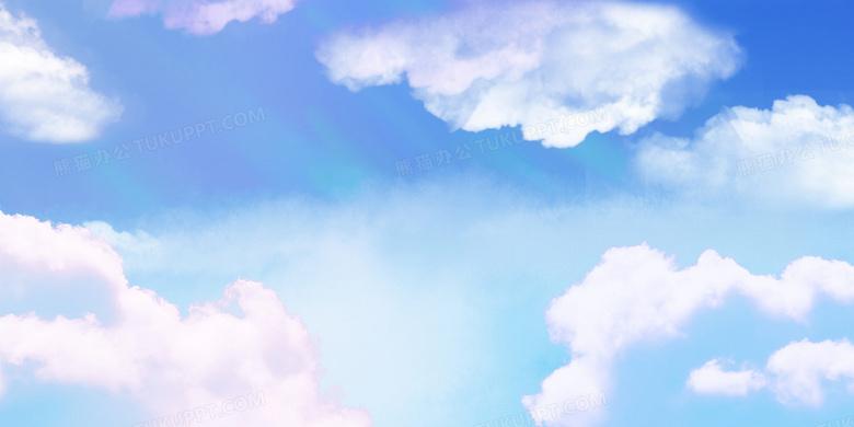 手繪日漫夢幻云朵天空背景背景圖片素材免費下載_云朵背景_4724*2362像素_【熊貓辦公】