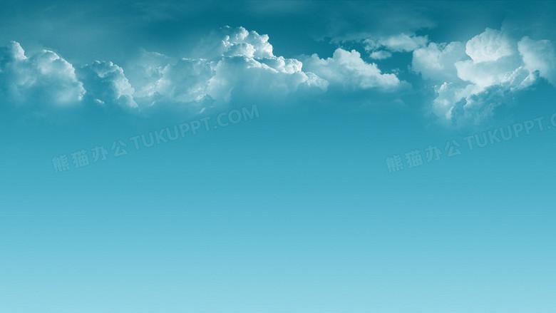 藍天寬屏壁紙PNG圖片素材免費下載_藍天PNG_1920*1080像素_【熊貓辦公】