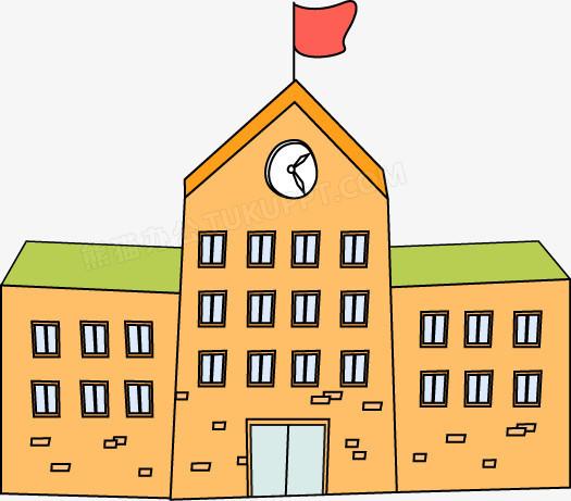 卡通學校PNG圖片素材免費下載_學校卡通PNG_525*461像素_【熊貓辦公】