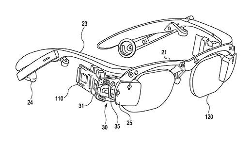 Sony Glass: un nuovo brevetto confermerebbe gli occhiali