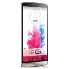 LG-G3-retail-box-and-the-new-LG-Health-app-leak-out (3)