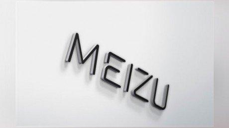 Meizu-New-Logo-e1457947121129