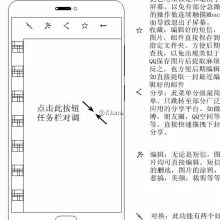 sketches-of-the-meizu-pro-7-surface-3