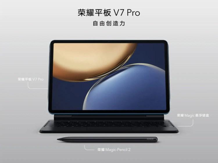 HONOR è pronto a dire la sua nel mondo dei tablet con il Tab V7 Pro