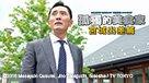 劇集 - 節目 - tvb.com