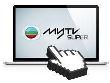 myTV SUPER - 服務收費
