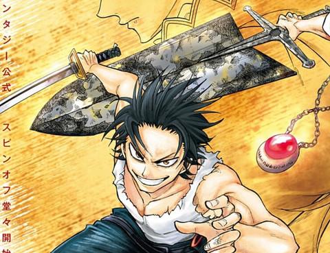 黑色五葉草外傳 騎士四重奏更新至第3話(18P) - 田代弓也熱門免費漫畫 - TVBS漫畫