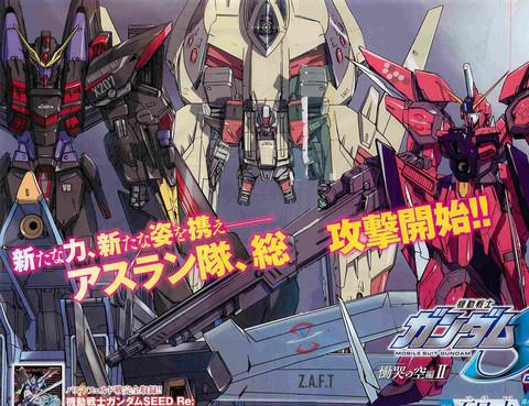 機動戰士高達SEED RE更新至第20話(29P) - 石口十熱門免費漫畫 - TVBS漫畫