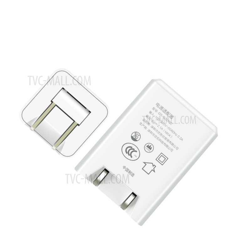 USAMS US-CC026 Dual USB 2.1A Foldable Wall Travel Charger