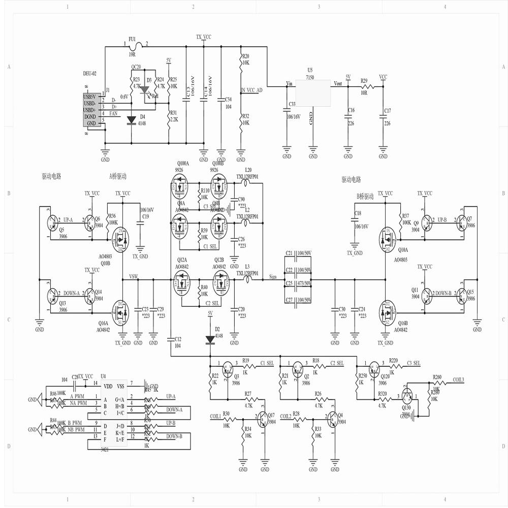 diy circuit board ebay