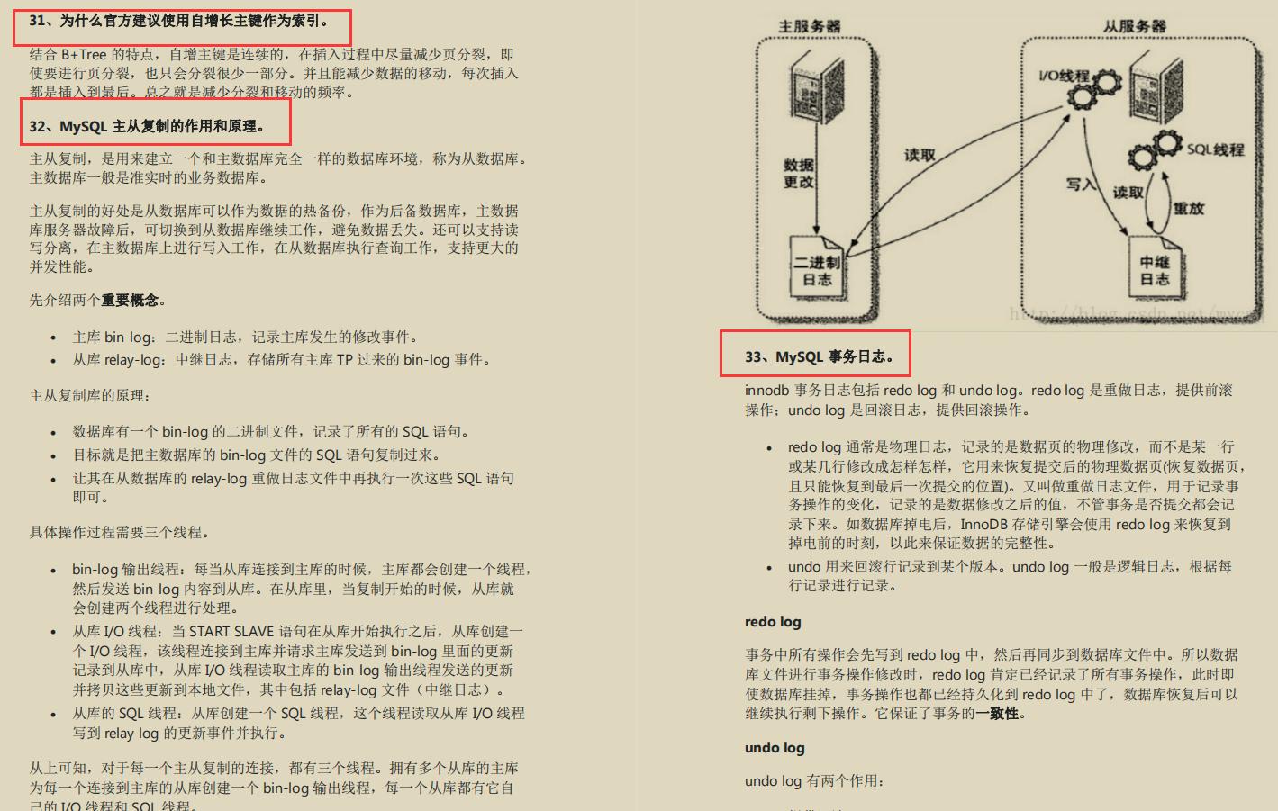 Alibaba【Java崗】P5-P8級別「有史以來」最新最全面試真題:JVM+資料庫+spring+資料結構+多執行緒+網路 - tw511教學網