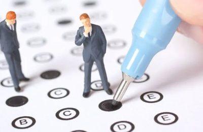 LGS sonuçları ne zaman açıklanır 2020 MEB sınav takvimi