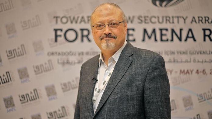 Suudi gazeteci Kaşıkçı için Washington'da sivil toplum örgütü kuruldu