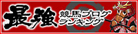 200 13 - 【皐月賞2019予想|枠順確定後】予想印と買い目を公開!