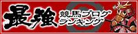 200 13 - 【NHKマイルカップ2019予想|枠順確定後】予想印と買い目を公開!