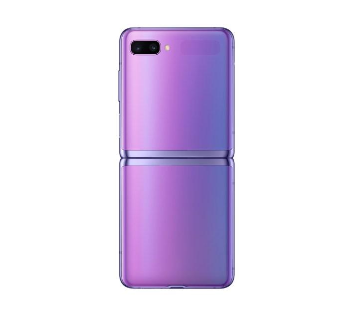 Galaxy Z Flip - Purple