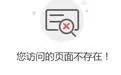 霍金預言證實外星文明存在 外星人正試圖聯系地球-笑奇網